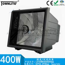 金卤灯 钠灯 YQFL325  泛光灯/投光灯 250W/400W投光灯具