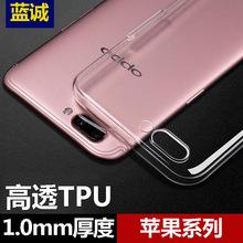 OPPO REALME 7i高透TPU透明A51保护壳1.0mm手机壳软套厂家现货