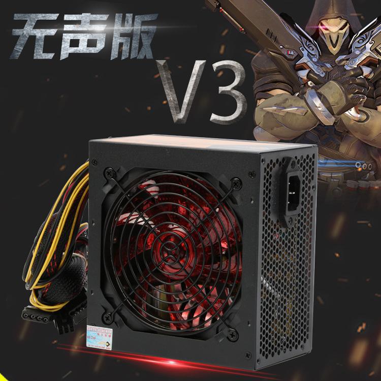 台式电脑酷冷之星品牌机箱电源 静音大风扇 双四核OEM防雷