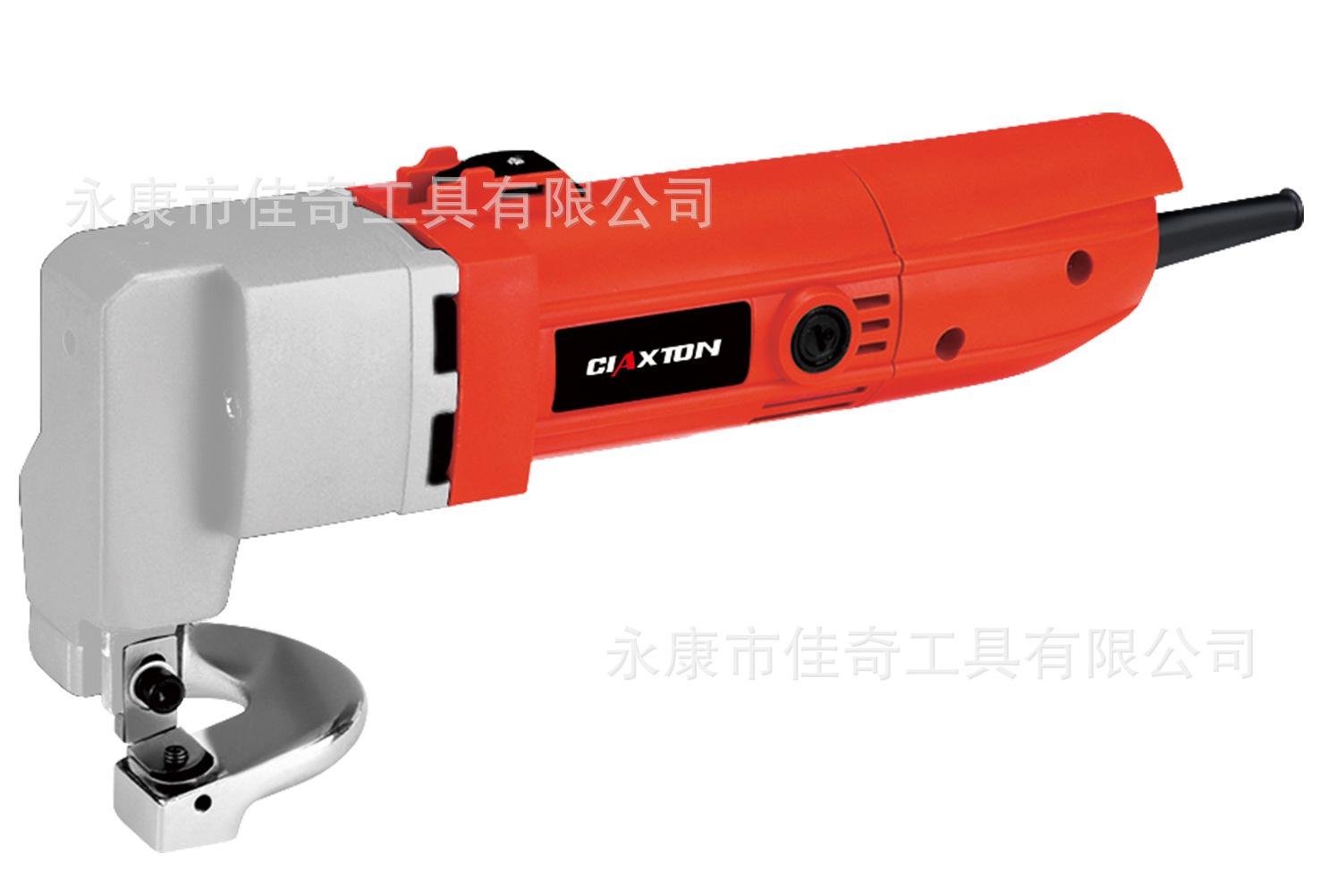 供应专业精品锋利款电剪刀2.5电剪刀铁皮剪 电动剪刀 剪钢板不锈
