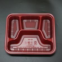 一次餐具環保餐盒  四隔飯盒 加厚四格盒、打包盒打包透明盒廠家