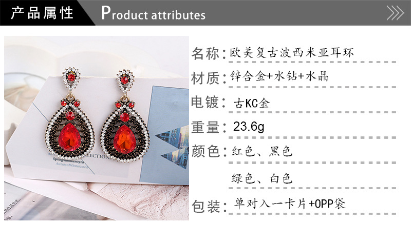 Fashion Alloy plating earring Geometric (Alloy red)  NHKQ1434-Alloy red