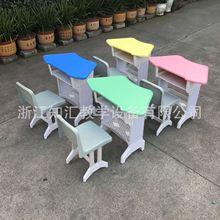 厂家直销阅读桌?#34892;?#23398;生课桌椅学习桌梯形培训班彩色组合桌椅