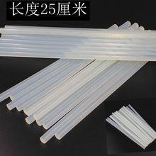 农药制剂14CE6D-146