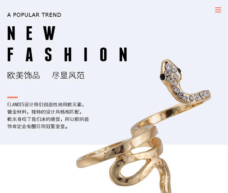 Alloy Fashion Animal Ring  (KC Alloy + White) NHTF0272-KC-Alloy-White