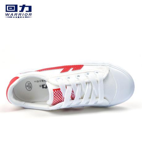 Giày vải trẻ em đích thực thương hiệu giày nam và nữ thời trang dành cho trẻ em Giày vải trẻ em