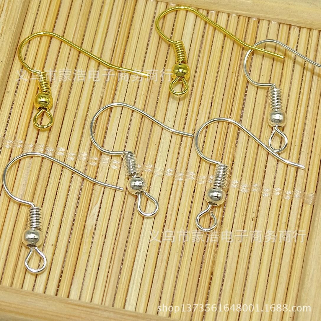 批发供应DIY饰品配件 最常用耳钩 带珠环保防过敏耳钩批发