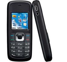 供应1508手机供应原装手机直板手机迷你学生老人按键手机