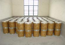 现货供应赤霉素 ga4赤霉酸GA3 920?#21442;?#29983;长调节剂农作物增产