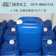 其他羧酸衍生物E13-131