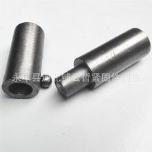 门轴厂家生产 铁门轴   焊接门轴  焊接圆柱门轴  汽车铰链