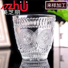 淘货源厂家直销 10元店货源热卖 太阳花复古浮雕玻璃冷饮果汁杯