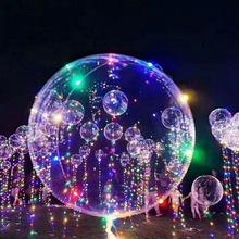 发光波波球气球 地摊热卖网红告白气球 18寸LED灯串?#35813;?#27686;气光球