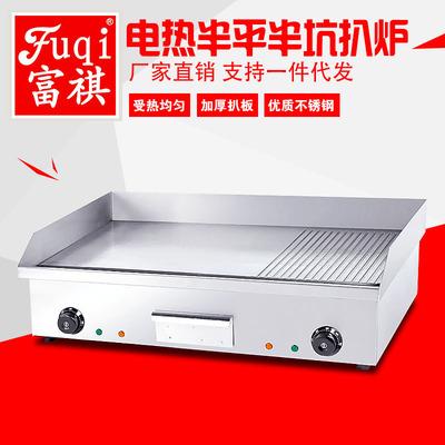 商用台式电热扒炉 EG-822半坑半平电热扒炉 铁板烧设备电扒炉