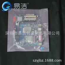 长期提供 电子产品透明包装袋 防静电pe袋定制 pe胶袋