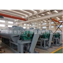 ZPG耙式真空干燥设备 江苏耙式真空干燥机 机械耙式真空干燥