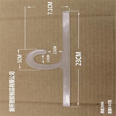 全新环保塑料胶袋一字钩塑料挂钩飞机孔彩色环保飞机孔展示挂钩厂