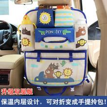 汽车椅背收纳袋卡通车载置物袋多功能能椅背置物袋汽车用品批发