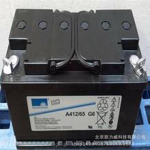 供应德国阳光原装蓄电池A412/65G库存特价12V65AH