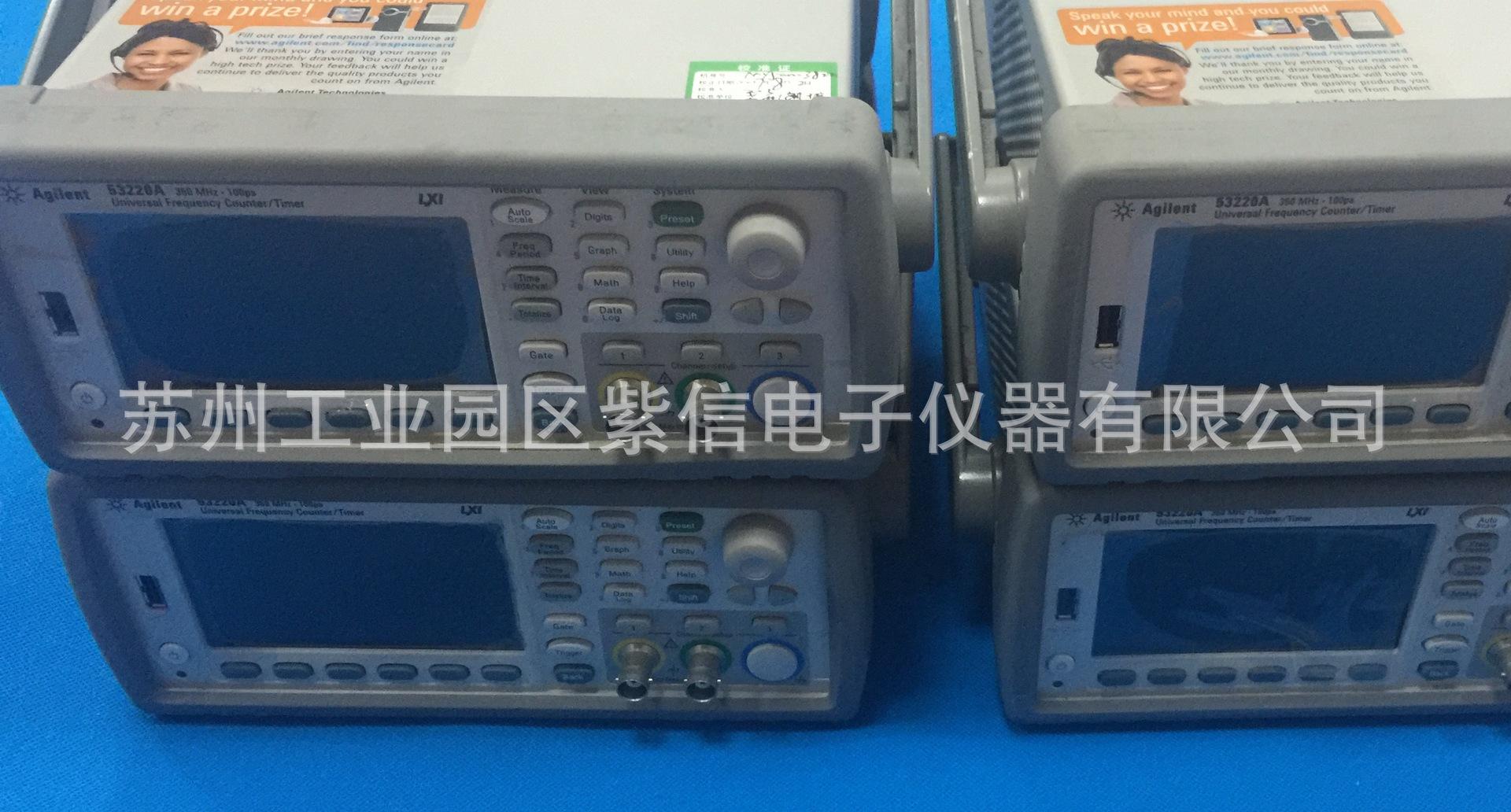 苏州无锡上海南京杭州维修53220A 53220A频率计AGILENT KEYSIGHT