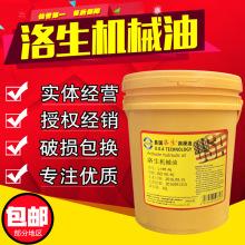 计价秤1CF-16315