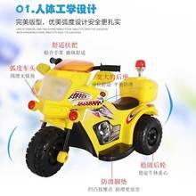 童車批發可坐兒童電動車新款 兒童三輪電動摩托車 兒童電動摩托車