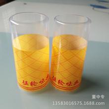 厂家定制调味品瓶口热收缩膜优质胶帽可封顶定型印刷LOGO 代加工