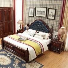 美式床全实木真皮1.8米双人床橡胶木主卧室婚床软靠1.5m一件代发
