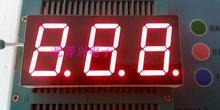 厂家直销LED3位数码管 0.8英寸数码管显示屏 8031AS共阴/BS共阳