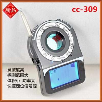防针孔偷拍防窃听 防隐形摄影机探头防无线摄像头 无线信号探测器