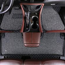 专用于别克昂科威脚垫汽车用品改装昂科威全包围专车皮革丝圈脚垫