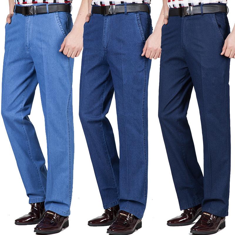 中年男士牛仔裤秋冬厚款高腰宽松弹力商务休闲牛仔长裤男装爸爸裤