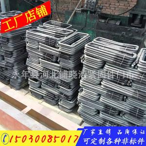 厂家生产 直角方形U型丝螺栓 M18高度380内径120 工地专用U形丝