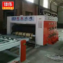 纸箱机械厂价直销淘宝箱专用印刷开槽机