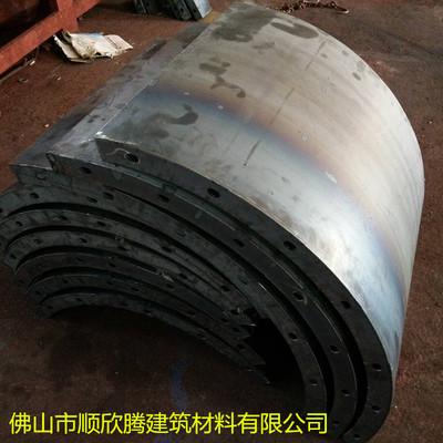 厂家直销批发 建筑钢模板 圆柱内外钢模板 欢迎订购