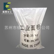 其他塑料包装制品AED-94238875