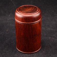 一物一拍 印度小叶紫檀茶叶罐 老料火焰纹茶道储茶叶盒 小号手工