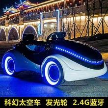 新款太空科幻兒童電動汽車四輪遙控車寶寶電瓶搖擺童車自行車批發