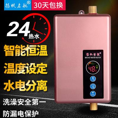 免储水恒温即热式电热水器 小型家用小厨宝 速热淋浴免储水热水器