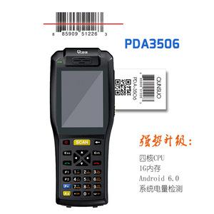 新品推荐QS3506便携式安卓手持智能终端pda 新升级安卓6.0 pda