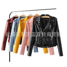 New ladies' leather coat in autumn and winter, skinny locomotive leather jacket, fashionable women's wear