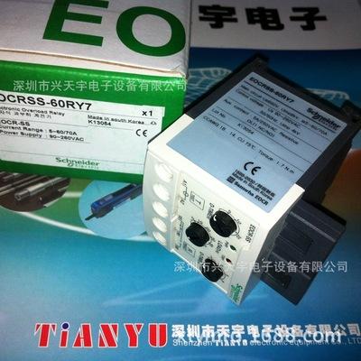 EOCRSS-60RY7 电流继电器 韩国三和