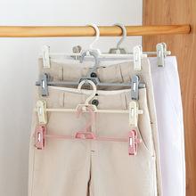 Nhật Bản quần telescopic đa chức năng giá đỡ khô quần nhiều lớp nhựa treo quần giá đỡ nối overlay thư mục đồ lót nhà ở nhà Móc áo