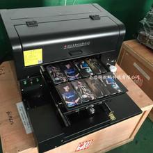 a3uv平板打印机浮雕手机壳打印机小型厂家直销