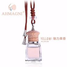 Amini 阿米尼x10 车载香水 汽车香水植物精油香氛挂件