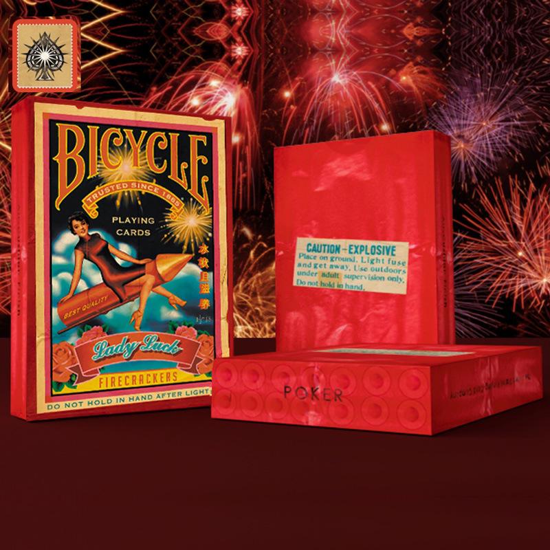 汇奇扑克 Bicycle Firecracker 鞭炮 中国风 美国原装进口扑克牌