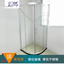 弧扇形整体浴室卫生间刀形淋浴房一体式洗澡间酒店工程淋浴房隔断