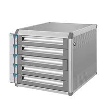 高檔文件柜5層金隆興C9950抽屜式鋁合金桌面收納柜子矮柜廠家批發