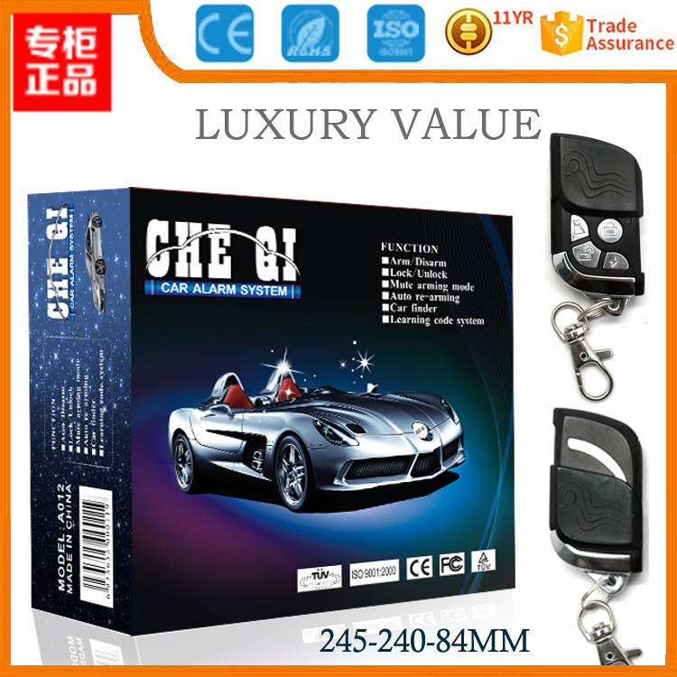 Universal car Security System 通用<font color=red>汽车</font><font color=red>防盗</font> <font color=red>汽车</font>安全系统批发