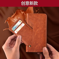 Retro leather phone case for iPhone XS MAX mobile cover XR/8